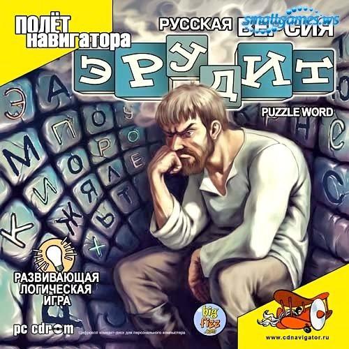 Эрудит / Puzzle Word