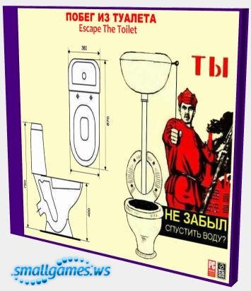 Escape The Toilet / Побег из туалета