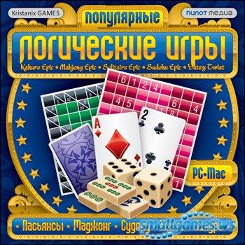 Популярные логические игры: Kristanix Games