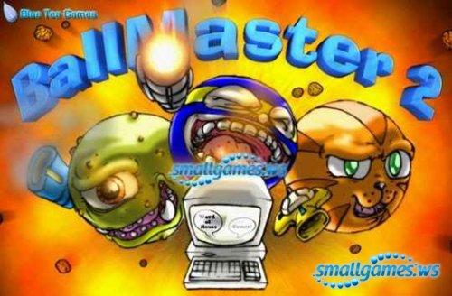 Ballmaster 2