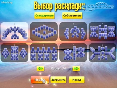 Solitaire Epic (русская версия)