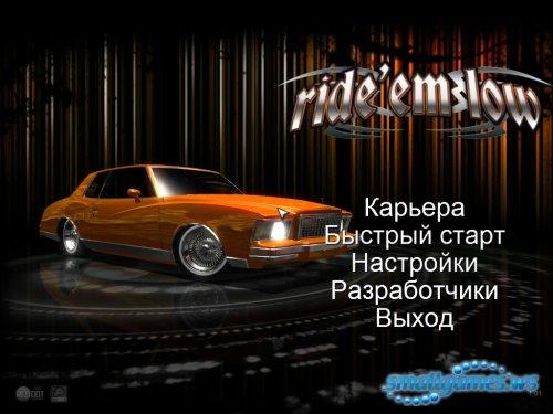 LowRider Extreme (Rus)