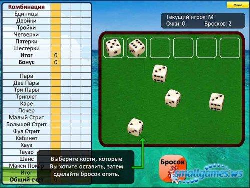 Популярные логические игры. Kristanix Games.