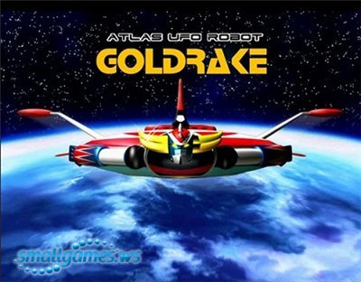 Goldrake Spacer v1.2.5 (2009/ENG)
