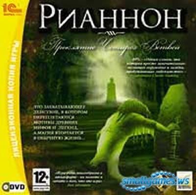 Прохождение игры Rhiannon: Curse of the Four Branches / Рианнон: Проклятие четырех ветвей