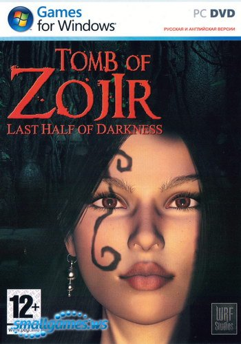 Прохождение игры Last Half of Darkness: Tomb of Zojir