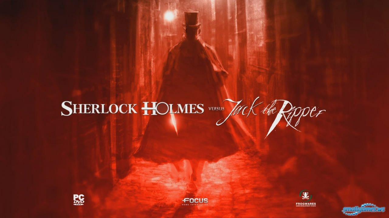 прохождение шерлок холмс: