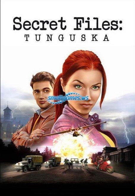 Секретные файлы. тунгуска. прохождение