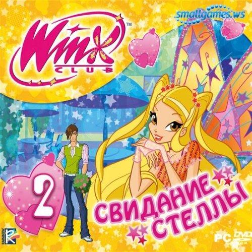 WinX Club. Свидание Стеллы
