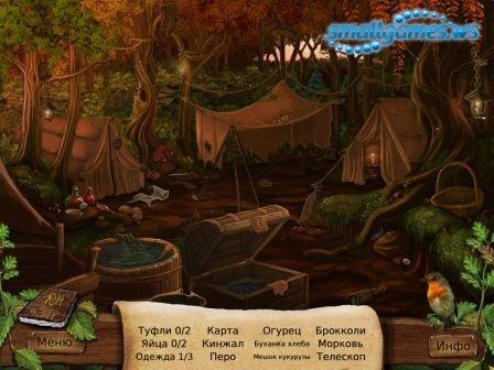 Robin Hood (русская версия)