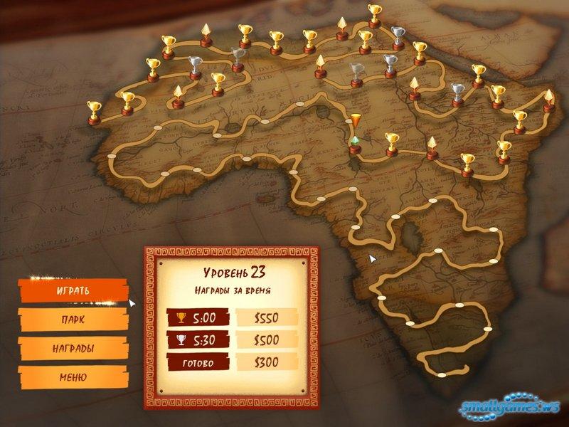 Звери африка скачать игру бесплатно