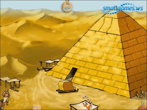 Сети и корона Египта