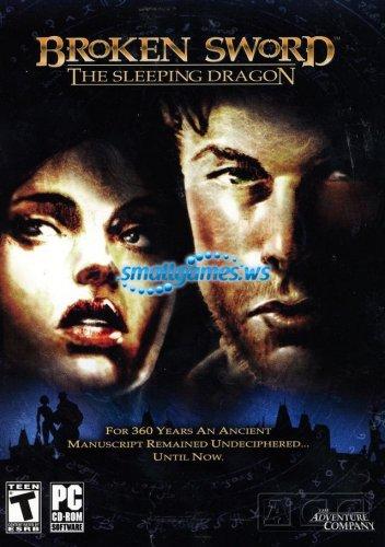 Прохождение игры Broken Sword 3: The Sleeping Dragon / Сломанный меч 3: Спя ...
