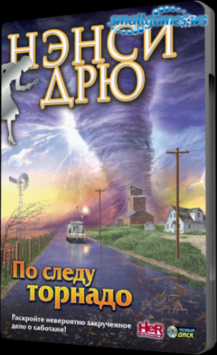 Прохождение игры Nancy Drew: Trail of the Twister / Нэнси Дрю. По следу тор ...