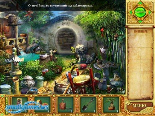 Мистическая Эпоха - Имперский Посох