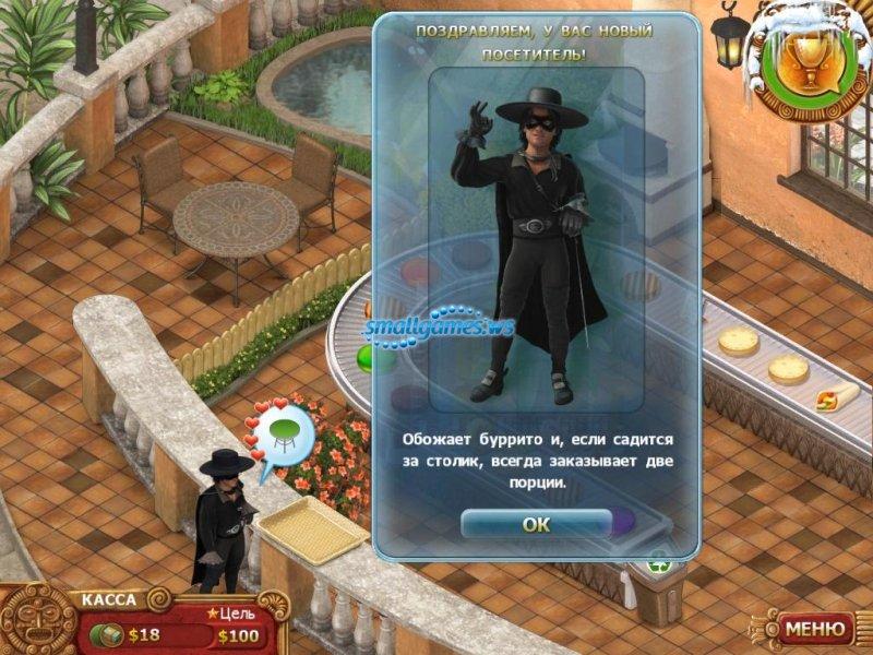 Игра Кекс шоп 3 полная версия скачать бесплатно без регистрации