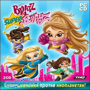 Bratz Super Babyz. Супердевчонки против инопланетян