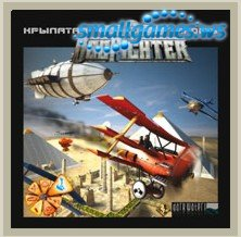 DogFighter: K������� ������ (RUS)