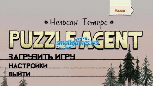 Puzzle Agent: Тайна городка Скоггинс