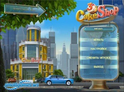 Cake Shop 3 (русская версия)