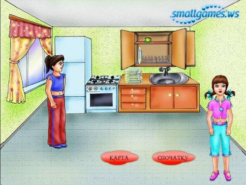 Збірка розумних іграшок: 4клас