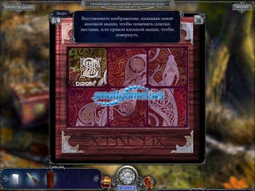 Hallowed Legends: Samhain (русская версия)