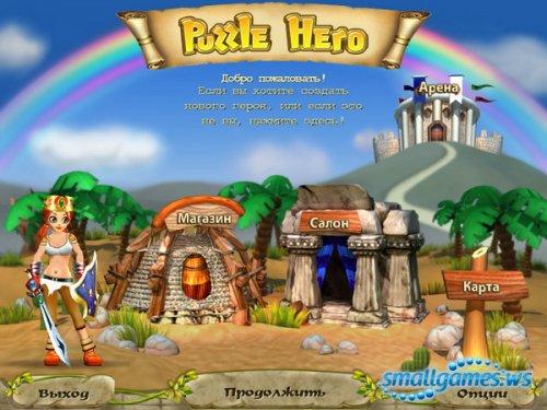 Puzzle Hero (pусская версия)