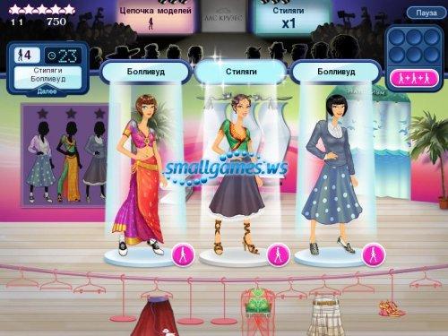 Модный показ 2