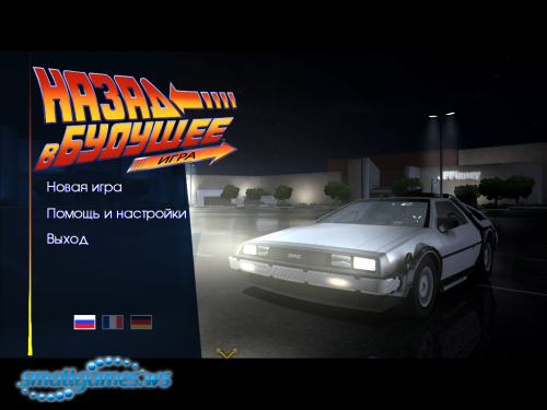 Back to the Future: The Game - Episode 3: Citizen Brown (Rus)