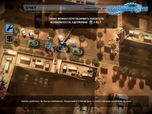 Anomaly: Warzone Earth (Rus)