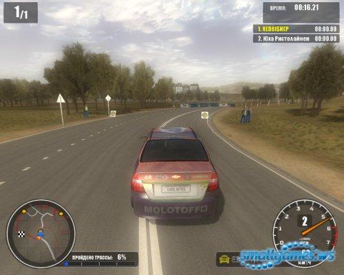 GM Rally.