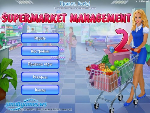 Supermarket Management 2 (Русская версия)