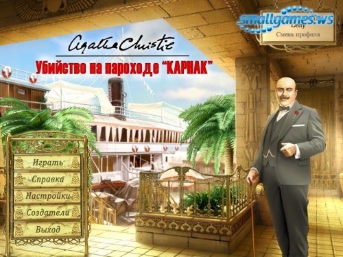 Agatha Christie. Death on the Nile (русская версия)