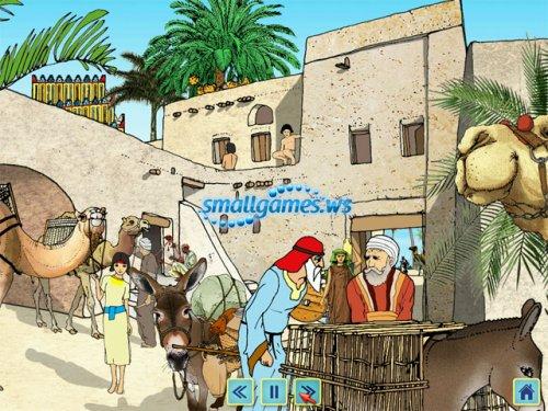 Тайны Месопотамии