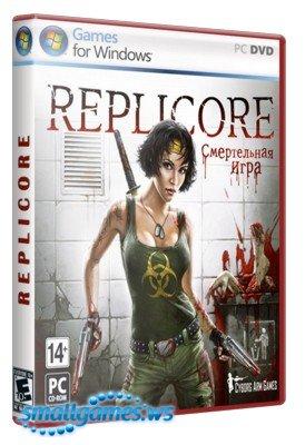 Replicore. Смертельная игра / Replicore (Rus)