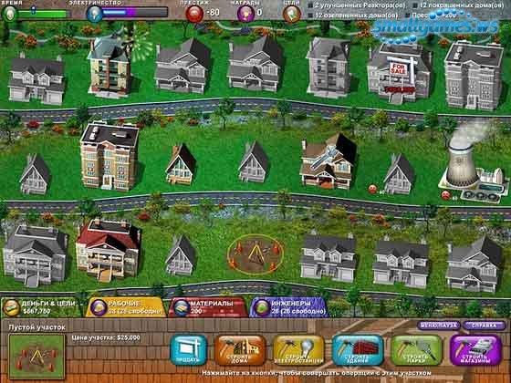 Игру Построй Ка 4 Город Солнца