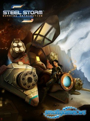 Steel Storm: Burning Retribution (Rus)