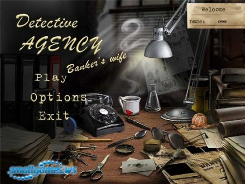 Detective Agency 2: Bankers wife