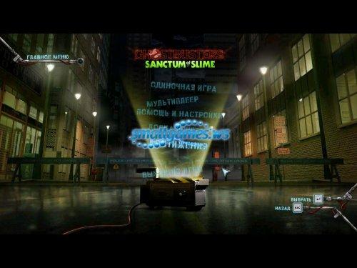 Ghostbusters: Sanctum of Slime (Rus)