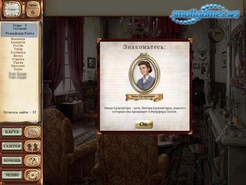 Agatha Christie: 4:50 from Paddington (русская версия)