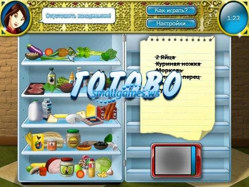 Cooking Academy 2: World Cuisine (русская версия)