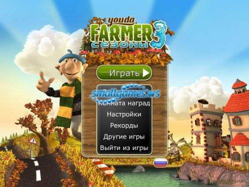 Youda Farmer 3. Сезоны