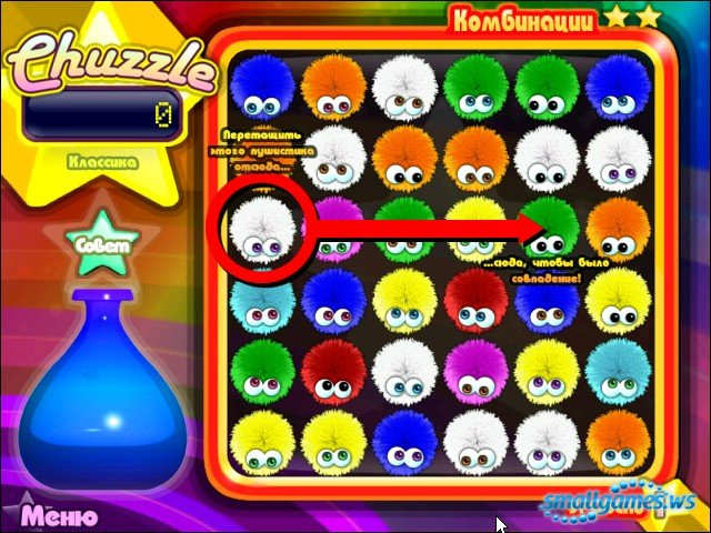 игра мохнатые шарики chuzzle deluxe играть онлайн - фото 9