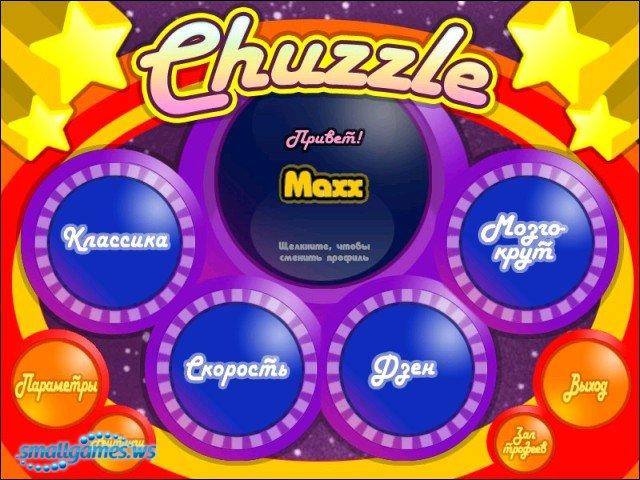 игра мохнатые шарики chuzzle deluxe играть онлайн - фото 5