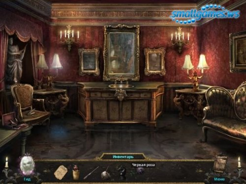 Mystery Legends: The Phantom of the Opera (Русская версия)