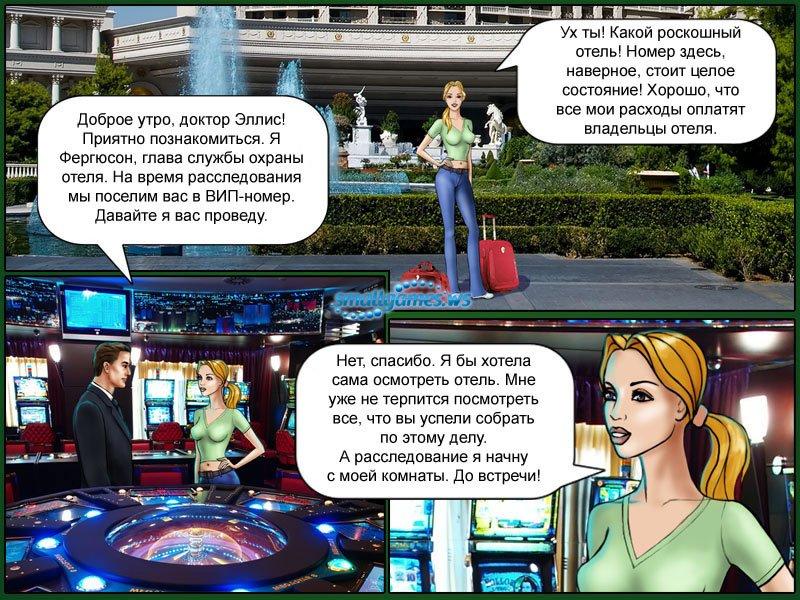 Программы казино партнерские