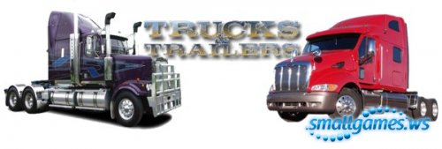 Trucks and Trailers (pусская версия)