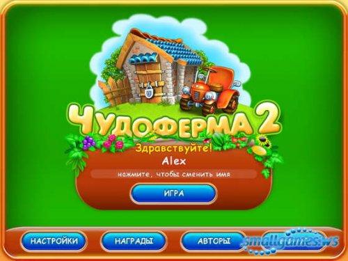 Игру 4 Элемента С Кодом
