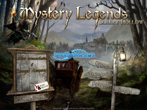 Mystery Legends: Sleepy Hollow (русская версия)
