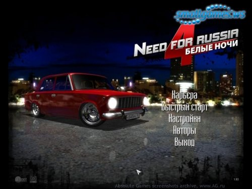 Need for Russia 4 : Белые Ночи